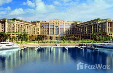 Palazzo Versace in , 迪拜