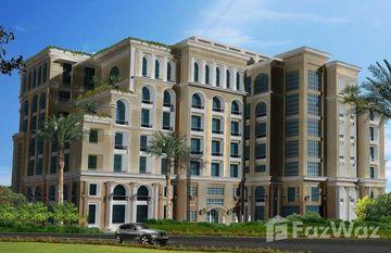 Arjan Residences in Syann Park, Dubai