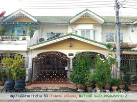 3 Bedrooms House for sale in Samae Dam, Bangkok Banpisan Tha Kham