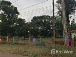 N/A Land for sale in , Vientiane Land for sale in Khamsawat, Vientiane