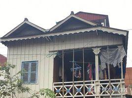 Земельный участок, N/A на продажу в Voat Phnum, Пном Пен Other-KH-67798