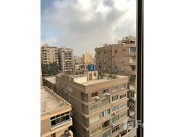 Cairo للبيع عقار بسعر مغرى جدا لسرعه البيع شارع رئيسى... N/A 土地 售