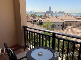 Studio Appartement a vendre à , Dubai Anantara Residences