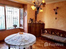 4 Habitaciones Casa en venta en San Jode de Maipo, Santiago Nunoa