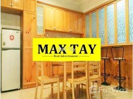 槟城 Paya Terubong Greenlane, Penang 5 卧室 联排别墅 售