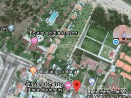 N/A Land for sale in Cam An, Quang Nam ĐẤT MẶT TIỀN BIỂN HỘI AN NỐI TỪ VÕ NGUYÊN GIÁP ĐÀ NẴNG - VIEW BIỂN - VIEW RESORT - LH +66 (0) 2 508 8780.353