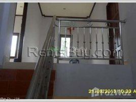 万象 3 Bedroom House for sale in Sisattanak, Vientiane 3 卧室 屋 售