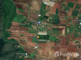 N/A Land for sale in Dong Din Daeng, Lop Buri Huge Land Plot for Sale in Bo Thong, Lopburi