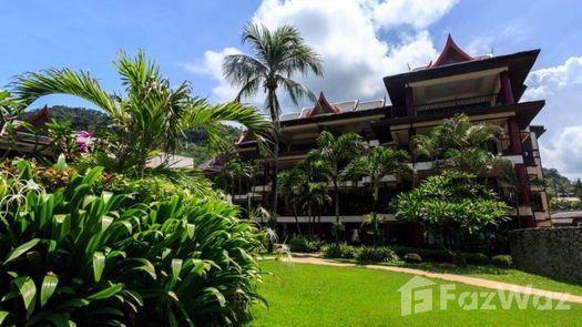 Photos 1 of the Jardin commun at The Residence Kalim Bay