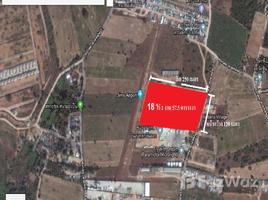 N/A ที่ดิน ขาย ใน เมืองพัทยา, พัทยา 18 Rai Land For Sale in Bang Lamung
