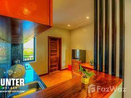Квартира, 1 спальня в аренду в Svay Dankum, Сиемреап Other-KH-51894
