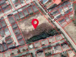 N/A Terrain a vendre à Cho Ho, Nakhon Ratchasima 2 Rai of Land for Sale in Johor next to Thanyathani Village