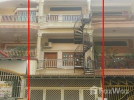 6 Bedrooms Townhouse for rent in Tuol Sangke, Phnom Penh Other-KH-62333