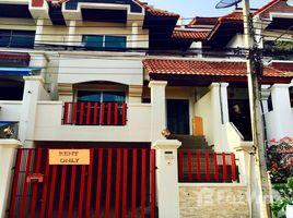 4 Bedrooms Townhouse for rent in Nong Bon, Bangkok Royal Nakarin Villa