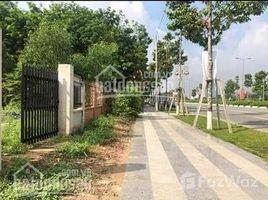 平陽省 Phu Chanh đất ngay mặt tiền hùng vường trục chinh trung tâm hành chính tỉnh bd 125m tc 100m giá 4,5 tỷ N/A 土地 售