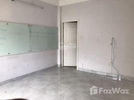 5 Bedrooms House for sale in Nguyen Thai Binh, Ho Chi Minh City Cần bán gấp căn nhà 07 Phó Đức Chính - p. Nguyễn Thái Bình - Q1