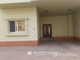 4 غرف النوم عقارات للإيجار في , Al Ain Al Ain Ladies Club