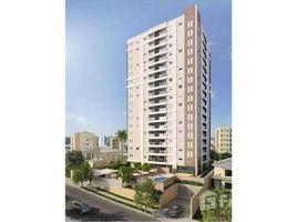 北里奥格兰德州 (北大河州) Fernando De Noronha Santa Paula 2 卧室 住宅 售