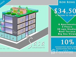 1 Bedroom Property for sale in Kaoh Rung, Preah Sihanouk Other-KH-