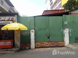 金边 Boeng Keng Kang Ti Muoy Other-KH-56487 N/A 土地 售