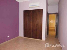 2 غرف النوم شقة للبيع في NA (Agadir), Souss - Massa - Draâ Appartement 81M² A VENDRE au centre ville