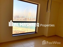 Квартира, 3 спальни на продажу в Rimal, Дубай Rimal 5