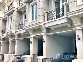 2 Bedrooms Townhouse for sale in Khlong Toei, Bangkok InHome Luxury Residence