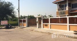Available Units at Mahachai Mueang Mai Village