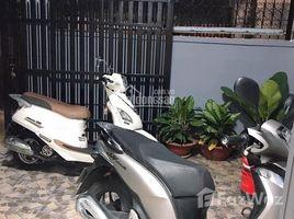 巴地頭頓省 Ward 6 Bán nhà đường Lê Lợi, TP. Vũng Tàu 2 卧室 屋 售