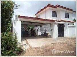 3 Bedrooms Villa for sale in , Vientiane 3 Bedroom Villa for sale in Sisattanak, Vientiane