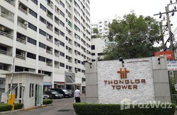 Thonglor Tower in Khlong Tan Nuea, Bangkok