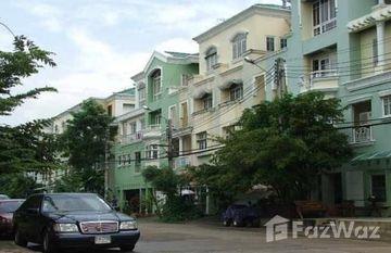 Garden City Lagoon Village in Thung Song Hong, Bangkok
