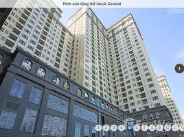 胡志明市 Binh Hung Sài Gòn Mia 3 卧室 公寓 租