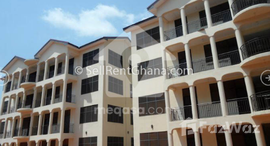 Available Units at Apartment for sale in Community 25 TEMA