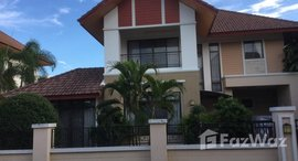 Available Units at Koolpunt Ville 12 The Castle