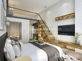 1 Bedroom Property for sale in Boeng Kak Ti Pir, Phnom Penh Royal Park Condo