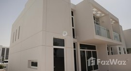 Available Units at Arabella Townhouses 2