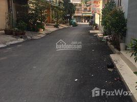 N/A Land for sale in Binh Hung Hoa, Ho Chi Minh City Bán đất đường số 7, ngay gần AEON MALL TÂN PHÚ, 4,2x13m, sổ hồng, đường 7m, giá 3.35 tỷ