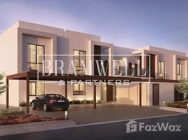 2 Bedrooms Apartment for sale in , Abu Dhabi Al Ghadeer 2