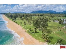 攀牙 阔格雷 Beachfront Land For Sale At Natai N/A 土地 售