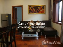 недвижимость, 2 спальни на продажу в Sla Kram, Сиемреап Other-KH-20348
