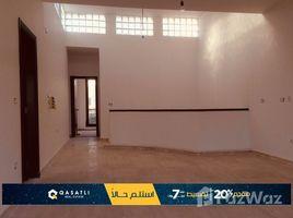 Suez Blue Bay Asia 3 卧室 顶层公寓 售