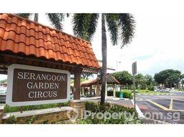 North-East Region Serangoon garden Cowdray Avenue, , District 19 3 卧室 屋 售