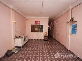2 Bedrooms Townhouse for sale in Phsar Thmei Ti Bei, Phnom Penh Other-KH-48598