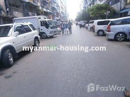 ဗိုလ်တထောင်, ရန်ကုန်တိုင်းဒေသကြီး 2 Bedroom Condo for sale in Botahtaung, Yangon တွင် 2 အိပ်ခန်းများ ကွန်ဒို ရောင်းရန်အတွက်