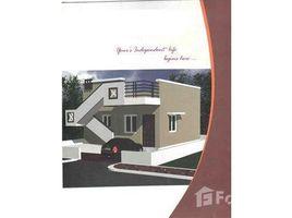 Telangana Sangareddi Near AP Textile park 2 卧室 房产 售