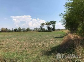 N/A Land for sale in Huai Pho, Kalasin Land for Sale in Huai Pho Kalasin