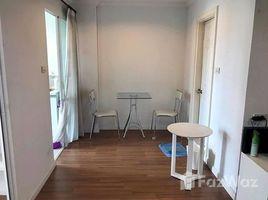 1 Bedroom Property for rent in Bang Yi Khan, Bangkok Lumpini Suite Pinklao