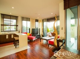 2 Bedrooms Property for rent in Karon, Phuket Kata Gardens