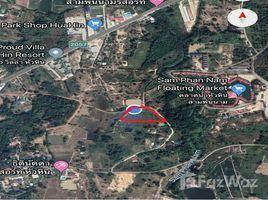 N/A Land for sale in Thap Tai, Hua Hin Land 4 Rai in Tub Tai